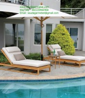 Java Lounger Sumiming Pool Teak Wood